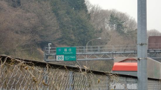 気楽にバイクライフ ●▲■ Narrow Country Road~奈良県道192号福住横田線~110330