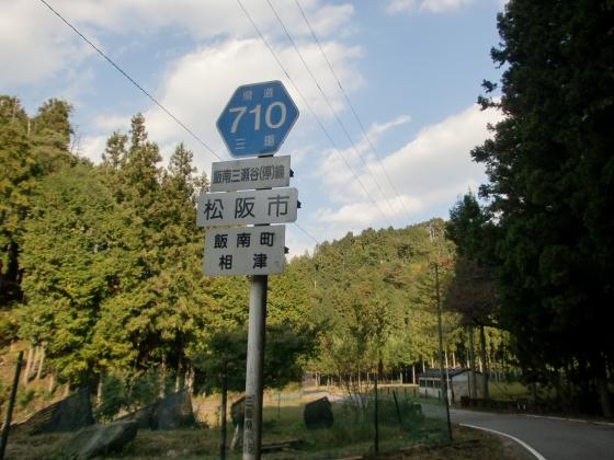 r710_mie