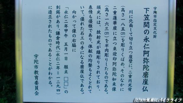 shimokasama110907