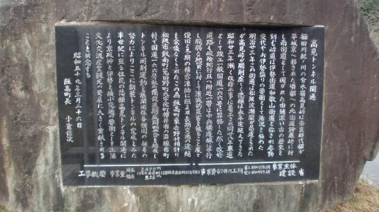 takami110330