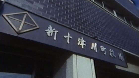 totsukawa_story