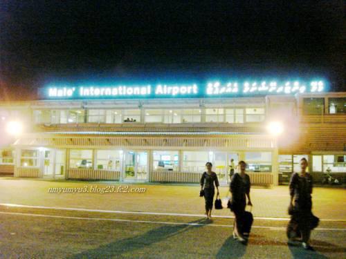 モルディブ マーレの空港