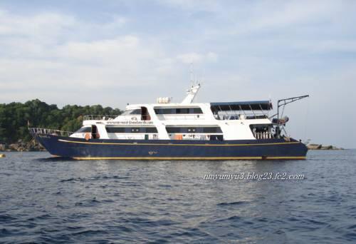 ダイブクルーズ船 マーメイドⅡ