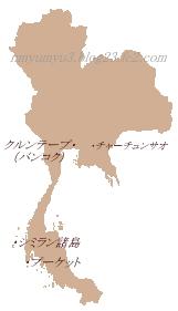 タイの地図(転載禁止)