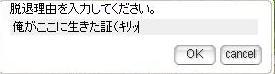 screenodin088.jpg
