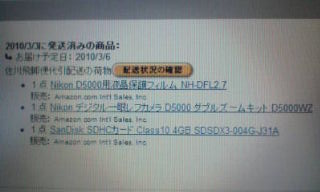 20100303154055.jpg