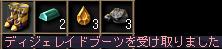 ヘルシ耐久03
