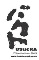 0bakuto_logo.jpg