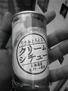 kuyou9.jpg