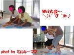 08.8.2Wi Web 表示用 (中)
