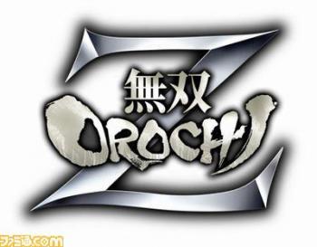 OROCHI_Z