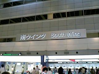20050702100305