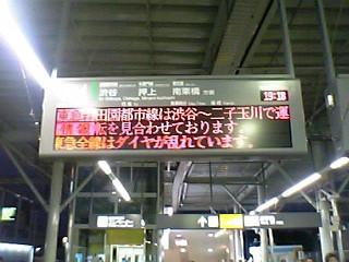 20050723192406