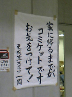 20050814155707
