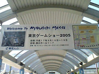 20050918103910