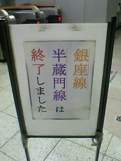 20051029004509