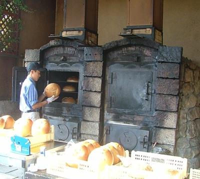 ブルーメの丘の釜焼きパン