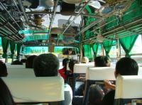 バスに乗っていきました