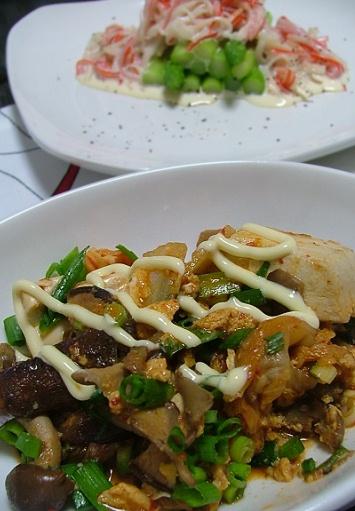キムチとお豆腐の炒め物