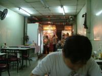地元の食堂で