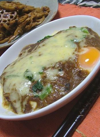 豆腐カレーグラタン