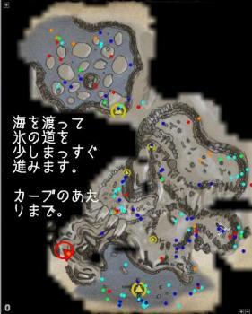 3-94b.jpg