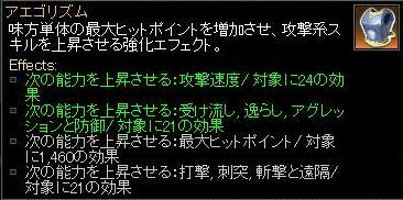 4-9l.jpg