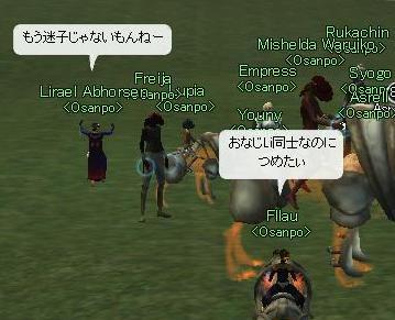 EQ2_000358.jpg