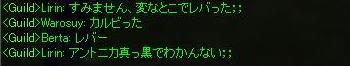 EQ2_000372.jpg