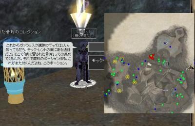 EQ2_000388.jpg