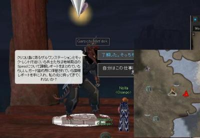 EQ2_000389.jpg