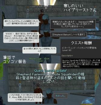 d1-93a_20081006140950.jpg