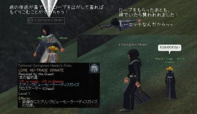d1-93f_20081006141132.jpg