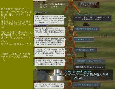 d1-93k_20081006141406.jpg