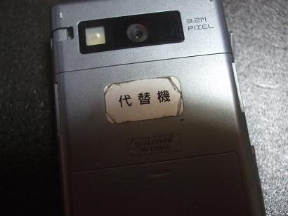 DSCF0222sono2.jpg