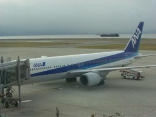 神戸飛行機