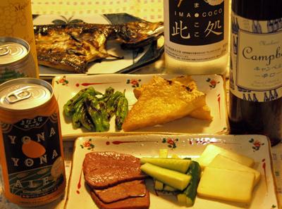 08-8-11-dinner.jpg