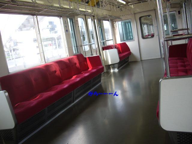 がら~んと電車の中