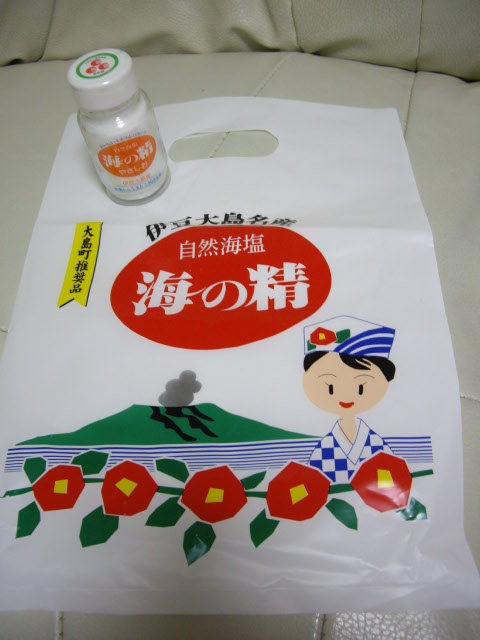 伊豆大島名産のお土産