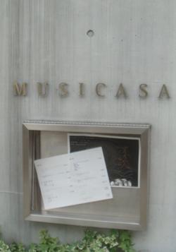 MUSIC ASA