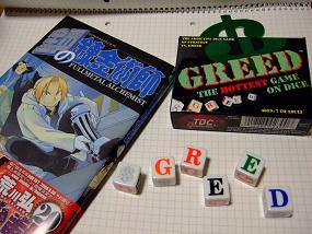 GREED_001