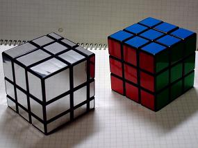 Rubiks_mirrorblocks_002