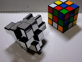 Rubiks_mirrorblocks_005
