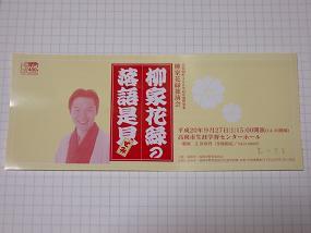 karoku_001