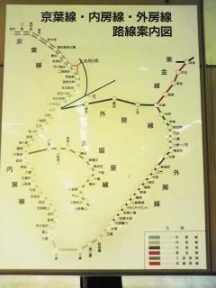 東京駅にあった看板
