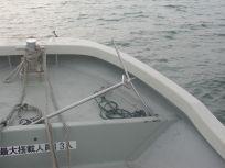 乗っている船に似たものがありました