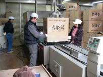 P1070300熊本海苔ちゃん登場~