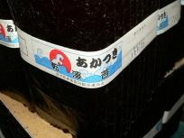 P1080887川口ブランドのアカツキちゃんと