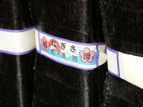 P1080888川口ブランドのナギサちゃん、美味しい熊本海苔の入札が楽しみです