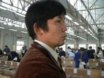 P1090376検査員の山本さんも入札会場にいらっしゃいました